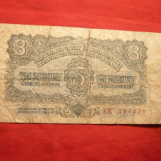 *Bancnota -3 KOROANE, 1953, CEHOSLOVACIA, cal.mediocra - bancnota europa