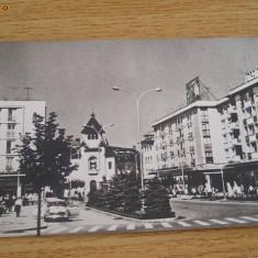 RC - PLOIESTI 12 - Carte Postala Muntenia dupa 1918, Circulata, Fotografie