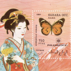 COLITA TIMBRE SASHARA OCC. 1991
