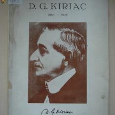 D. G. KIRIAC {editie veche} - Carte veche