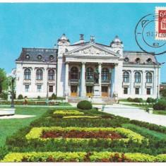 Ilustrata maxima- IASI- Teatrul National
