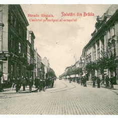 1880 - BRAILA Str. Regala, tramvai, animatie -old postcard - used - 1917