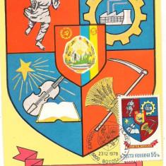 Ilustrata maxima-STEMA JUDETULUI BOTOSANI