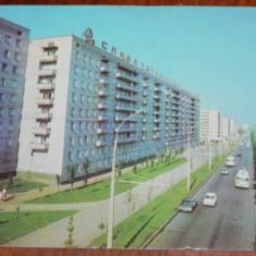 CARTE POSTALA - RUSIA. RADIOAMATORI. urss