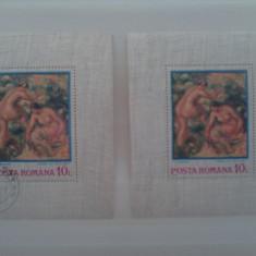 Timbre romania 1974 colite impresionismul reproduceri de arta categoria 12 euro