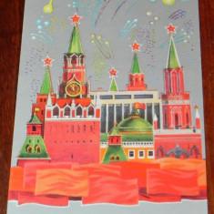 CARTE POSTALA - RUSIA. RADIOAMATORI
