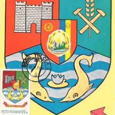 Ilustrata maxima-STEMA JUDETULUI TULCEA, Romania de la 1950