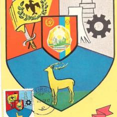 Ilustrata maxima-STEMA JUDETULUI GORJ