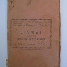 RAR!LIVRET PENTRU SOCIETAR SI DEPUNATOR LA BANCA POPULARA DIN 1946