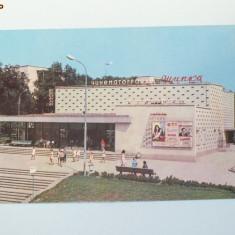 CHISINAU - CINEMATOGRAFUL MUNCA