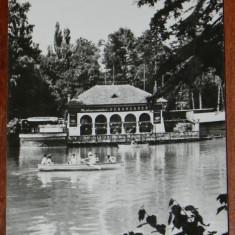 Carte postala JUDETUL DOLJ - CRAIOVA - VEDERE DIN PARCUL POPORULUI, NECIRCULATA - Carte Postala Oltenia dupa 1918