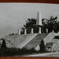 Carte postala JUDETUL DOLJ - CALAFAT - MONUMENTUL EROILOR, NECIRCULATA - Carte Postala Oltenia dupa 1918, Printata