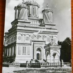 Carte postala JUDETUL ARGES - MANASTIREA CURTEA DE ARGES, NECIRCULATA - Carte Postala Muntenia dupa 1918