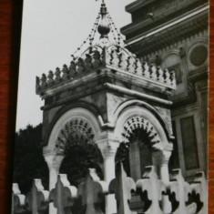 Carte postala JUDETUL ARGES - MANASTIREA CURTEA DE ARGES - AGHEAZMATARUL, NECIRCULATA - Carte Postala Muntenia dupa 1918