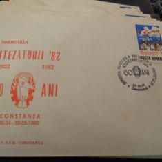 PLIC OCAZIONAL EXP. FIL. A PIONIERILOR SI TINERETULUI 1982