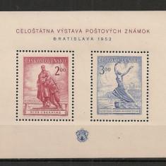 Cehoslovacia.1952 Expozitia filatelica Bratislava-Bl. MH EB.61 - Timbre straine