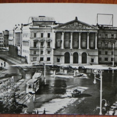 Carte postala JUDETUL ARAD - VEDERE DIN ARAD, NECIRCULATA - Carti Postale Romania dupa 1918