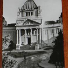 Carte postala JUDETUL ARAD - ARAD - PALATUL CULTURAL, NECIRCULATA - Carte Postala Crisana dupa 1918
