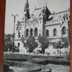 Carte postala RPR JUDETUL BIHOR - ORADEA - BIBLIOTECA REGIONALA, CIRCULATA 1963 - Carti Postale Romania dupa 1918