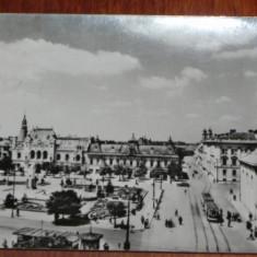 Carte postala JUDETUL BIHOR - ORADEA - VEDERE DIN CENTRU, tramvai, CIRCULATA 1969 - Carti Postale Romania dupa 1918