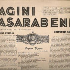 Pagini Basarabene - anul I, nr. XII - decembrie 1936 - Ziar