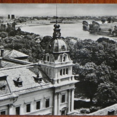 Carte postala JUDETUL ARAD - VEDERE DIN ARAD, NECIRCULATA - Carte Postala Crisana dupa 1918