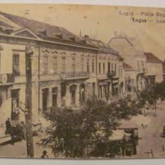 CY - Ilustrata Lugoj