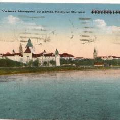 Arad - Vederea Muresului cu Palatul Cultural - 1917