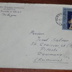 PLIC CIRCULAT POLONIA - ROMANIA 1971