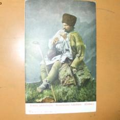 Carte postala port popular costum  romanesc cioban fluier barbat Romanischer Scafhirte