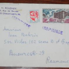 PLIC CIRCULAT FRANTA - ROMANIA. 1975