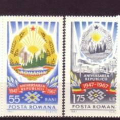 ROMANIA 1967 - STEMA si STEAGUL ROMANIEI, serie nestampilata D1, Nestampilat