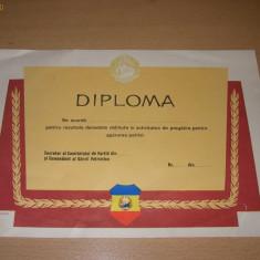 diploma garzi patriotice