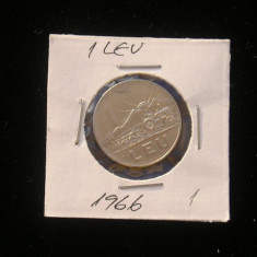 CMR1 - 1 LEU 1966 - Moneda Romania