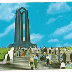Carte postala-BUCURESTI-Monumentul eroilor - Carte Postala Muntenia dupa 1918