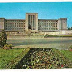 Carte postala-BUCURESTI-Academia Militara - Carte Postala Muntenia dupa 1918