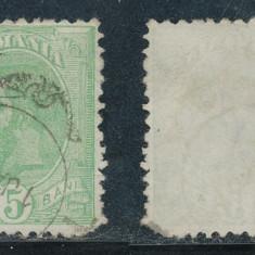 RFL 1900 ROMANIA Spic de Grau 5 bani cu filigran Johannot, stampilat - Timbre Romania