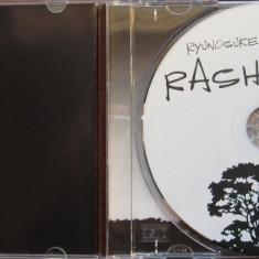 Ryunosuke Akutagawa - Rashomon - audiobook in lectura lui Stefan Sileanu