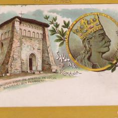 SALUTARI DIN ROMANIA LITOGRAFIE 1905