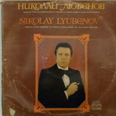 Disc vinil vinyl pick-up NIKOLAY LYUBENOV Songs By Soviet Composers Sergei Essenin rar vechi colectie, electrecord