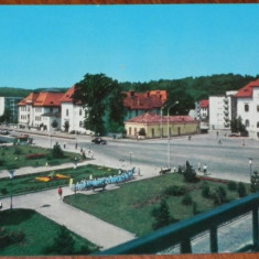 carte postala  JUDETUL ARGES -  CAMPULUNG MUSCEL,VEDERE,  CIRCULATA 1968