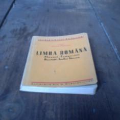 Limba Romana. Planuri-Compozitii-Dizertatii-Analize Literare