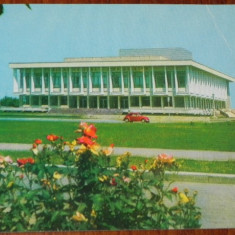 carte postala   judetul GALATI - CASA DE CULTURA.  CIRCULATA, 1979
