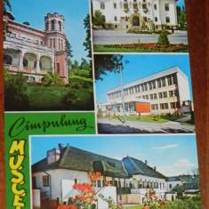 carte postala  JUDETUL ARGES -  CAMPULUNG MUSCEL. CASA PIONIERILOR, MUZEUL DE ARTA, OFICIUL PTTR, MUZEUL DE ISTORIE. CIRCULATA 1980