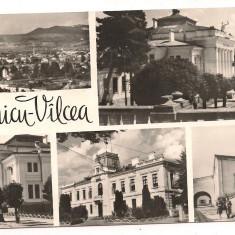 Carte postala- Rimnicu-Vilcea