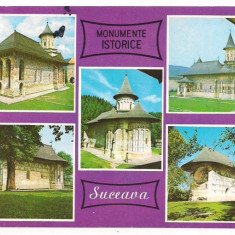 Carte postala-SUCEAVA-Monumente istorice - Carte Postala Moldova dupa 1918