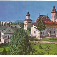 Carte postala-SUCEAVA-Biserica Sf.Gheorghe - Carte Postala Moldova dupa 1918