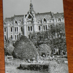 Carte postala RPR JUDETUL SATU MARE - SATU MARE - HOTELUL 9 MAI, NECIRCULATA - Carte Postala Transilvania dupa 1918