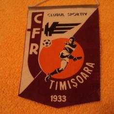 Fanion fotbal CFR Timisoara (1)