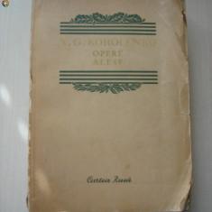V. G. KOROLENKO - OPERE ALESE Volumul 2